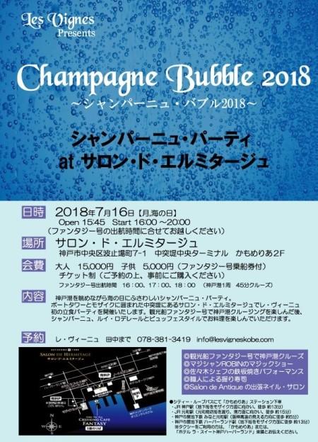 Champagne-Bubble2018