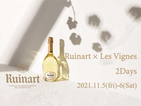 Ruinart2021Web